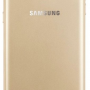 Смартфон Samsung Galaxy C5 32GB Золотистый