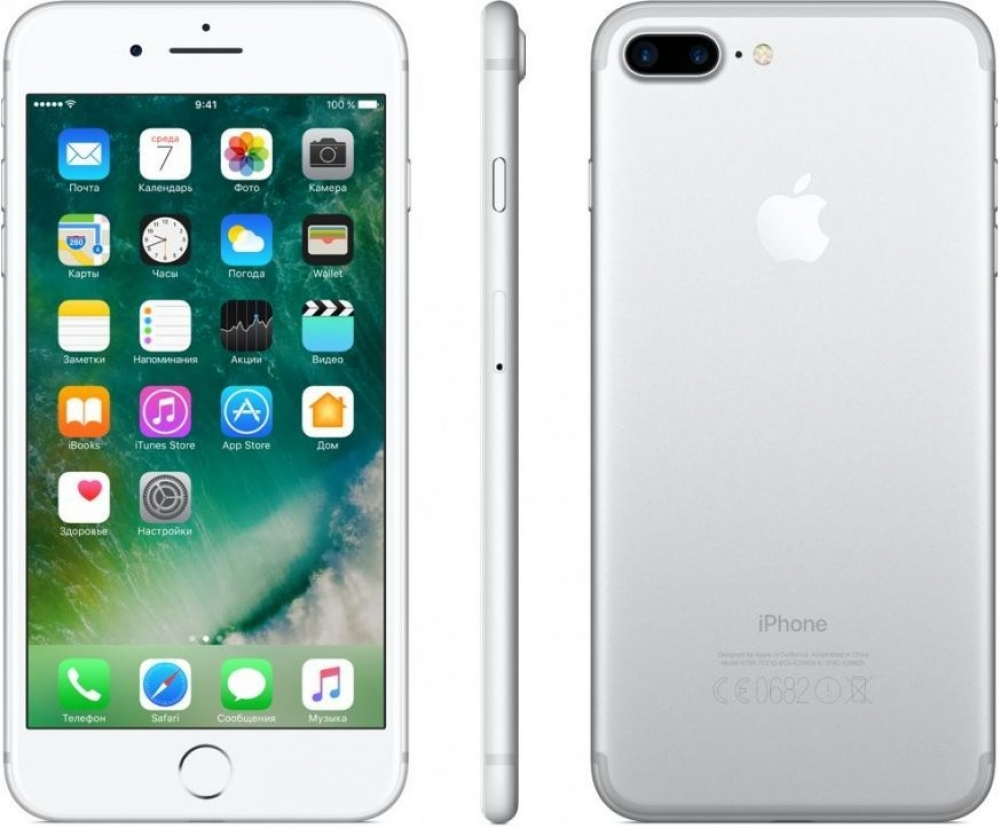 Смартфон Apple iPhone 7 Plus 128GB Серебристый