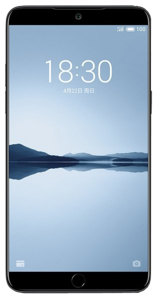 Смартфон Meizu 15 Plus 6/128GB Серый